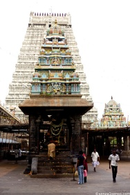 Holy fire, Tiruvannamalai